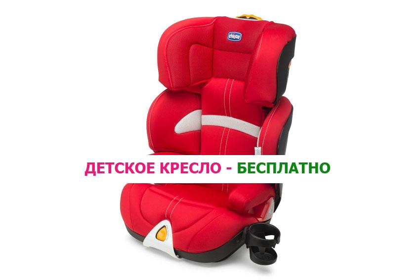 Avtokreslo_dlya_detey_OASIS_2_3_RACE-131004-00