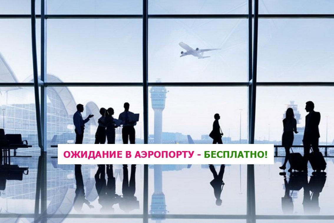rencontre_ea_l_aeeroport_1800x1050